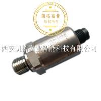 车载供氢系统压力传感器