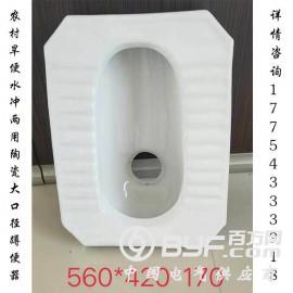 旱廁改造 大口徑陶陶瓷蹲便器 .黑龍江大興安嶺塔河縣
