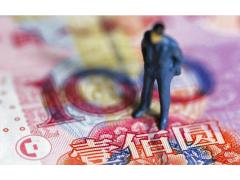 正泰集团8925万股权被冻结,被执行人为小股东林黎明
