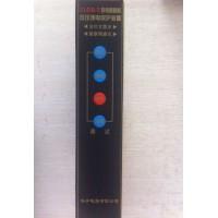 专业生产经营ZLDB-3微电脑智能低压馈电保护装置