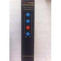 生产经营ZLDB-3CT微电脑智能低压馈电保护器华宇品质