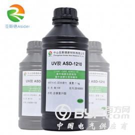 河源UV膠水廠 PCB焊點保護ASD-3200 無影膠水