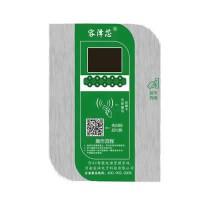 智能小区10路充电站投币刷卡扫码充电站容泽品牌厂家