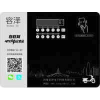 智能小区5代10路充电站刷卡扫码充电站容泽品牌厂家