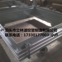 电厂专用轴向焊接耐高温矩形非金属织物补偿器 耐腐蚀烟道