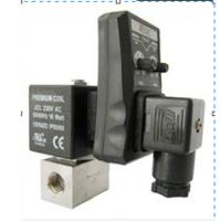 乔克电子排水阀MIC-HP400 电子自动排污阀 疏水器