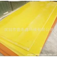 漳州市 环氧板分切厂家