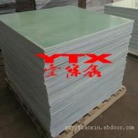 福州 电木板CNC精密加工