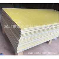 厂家生产环氧树脂板 3240锂电池玻纤板