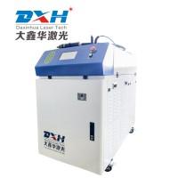 昆山大鑫华手持式激光焊接机厂家直销