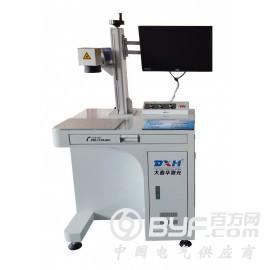 苏州20W光纤激光打标机普通机型