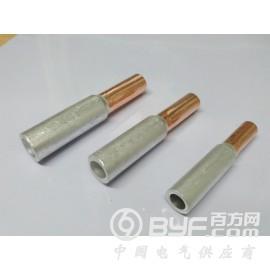 铜铝过渡接头对接头铜铝连接管铜铝管GTL-95