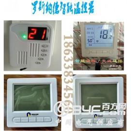 智能温控器新款上市电地暖专用温控器控制器批发零售一件代发