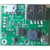 DC0035E 替代 英集芯IP5305 TWS蓝牙