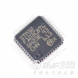 HK32F103C8T6完全兼容ST意法半导体103