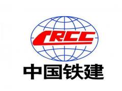 中国铁建子公司承接项目烂尾 讨1.2亿欠款仅拿回一半!中小企业被拖欠怎么办?