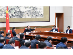 李克强主持召开国家能源委员会会议  进一步落实安全新战略