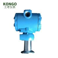 卫生型扩散硅压力变送器 工业型压力变送器