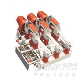 FZN25-12D型戶內高壓真空負荷開關