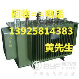 惠州废旧变压器回收,惠州二手变压器回收