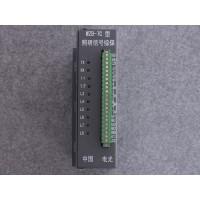 WZB-7C微机照明信号综合保护装置