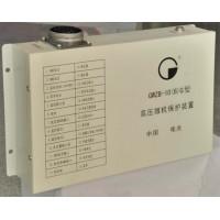 GWZB-10(6)G高压微机保护装置电光品质