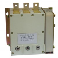 GHK-400/1140隔离换向开关质量过关价格低廉