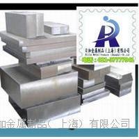 Cr12Mo1V1模具钢上海日加现货