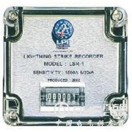 LPI直击雷防护_LSR1雷击计数器