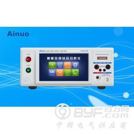 艾诺四合一功能电气安规分析仪AN1637H/AN1638H