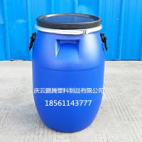 蓝色大口60L塑料桶60升法兰抱箍塑料桶