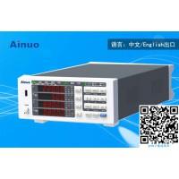 艾诺单相交直流功率分析仪 AN87310