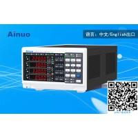 艾诺高精度三相功率计 AN87330