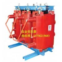 干式接地变压器DKSC-1000/35-315/10-0.4