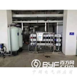 衡水反滲透設備/衡水工業生產超純水設備/軟化水設備