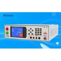 艾诺四合一功能安规综合分析仪AN9638H/AN9637H