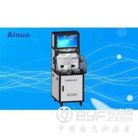 艾诺伺服电机综合测试系统 AN8353M