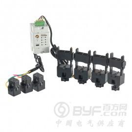 环保监测模块三个连带穿刺夹 ADW400-C3