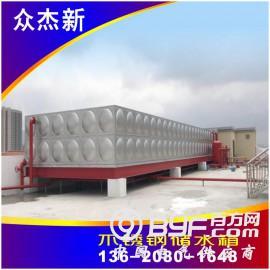 消防不銹鋼水箱廠家直銷 方形保溫水箱304定制 眾杰新水箱廠