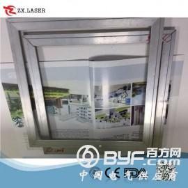 LED铝合金灯框激光焊接机