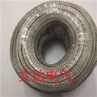2.5平方铜编织线 镀锡铜编织跨接线