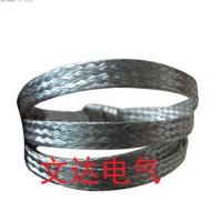 4平方铜编织线,镀锡铜编织带4平方