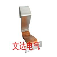 变压器低压软连接供应厂家 直销供应