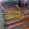 济宁通晟DW45-250/110X悬浮单体液压支柱厂家直销