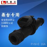用黑色3芯16A防水插头连接器一套专业设备