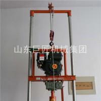 山东巨匠SJQ型汽油打井机 操作简单