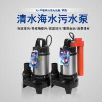 50PSF-2.15S工厂污水处理池自动排污泵