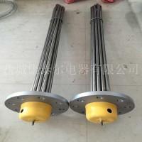 不锈钢3U法兰电加热管 油槽法兰式电加热管 非标定制