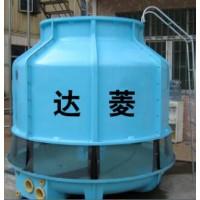 供镇远电厂冷却塔和贵州凉水塔厂家