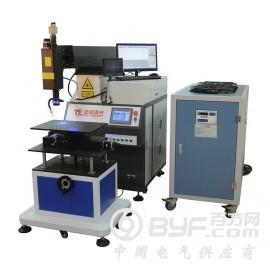 修补焊激光焊接机